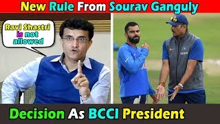 New Rule imposed by Sourav Ganguly as BCCI President । Coach Can not Interfere in Team Selection