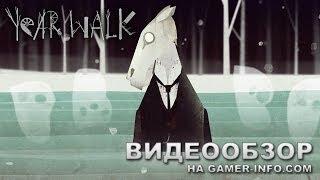 Year Walk - обзор