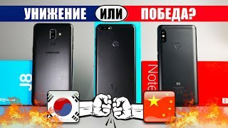 Бюджетное МОЧИЛОВО! Samsung VS Xiaomi и Honor – кореец VS китайцы