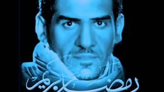 حسين الجسمي يا ربنا 2012