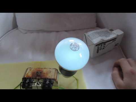 EYE IWASKI 50W Matte Quecksilberdampf-Reflektorlampe