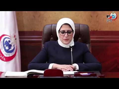 وزيرة الصحة: 155 حالة إصابة بكورونا و5 حالات وفاة