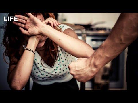 Как защититься от домашнего насилия и выжить?