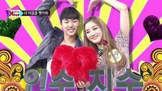 All The K-pop - Entertainment Academy 1-1, 올 더 케이팝 - 예능사관학교 1-1 #02, 23회 20130305