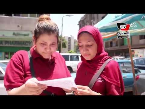ردود فعل الطلاب بعد إنتهاء امتحان اللغة الإنجليزية في الثانوية العامة