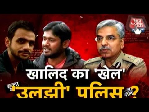 Halla Bol: Umar Khalid, Anirban Bhattacharya Asked By Delhi HC To Surrender Part 1