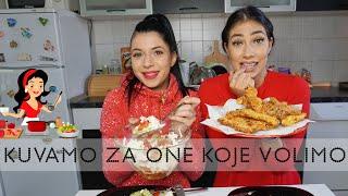 #2 Kuvamo za one koje volimo - Kajina omiljena klopa