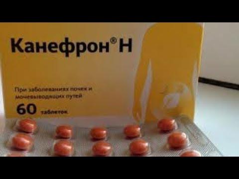 Prostatitis és tesztoszteron szint