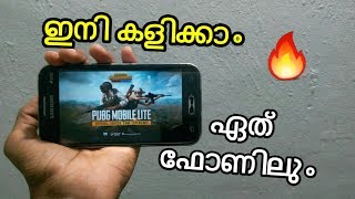 Install Pubg Lite In 5 Year Old Phone 1GB Ram 100% Working