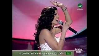 اغاني طرب MP3 Dina Hayek - Aala Eyamak - 2006 - دينا حايك - على أيامك تحميل MP3