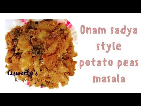 Kerala Style Potato Peas Masala in English Subtitle | സദ്യ സ്റ്റൈൽ ഉരുളക്കിഴങ് ഗ്രീൻ പീസ് മസാല കറി