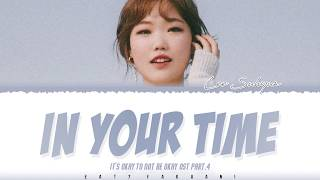 LEE SUHYUN - 'IN YOUR TIME' (It's Okay To Not Be Okay OST Part 4) Lyrics [Color Coded_Han_Rom_Eng]