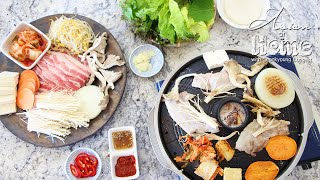 Samgyeopsal Dinner Table at Home