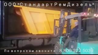 Изготовление кузова КАМАЗ