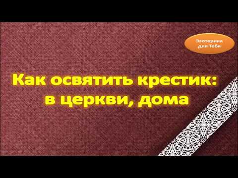 Реставрация храмов и церквей в москве