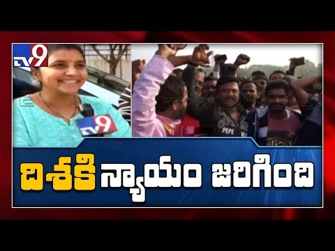 Disha neighbours react over 4 accused shot dead in encounter - TV9