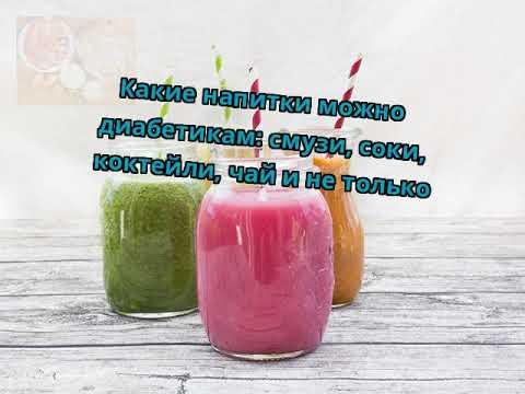 Потеря мышечной массы при диабете 2 типа