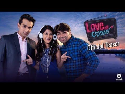 love ni bhavai full hd torrent download
