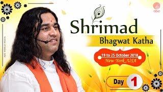 Shrimad Bhagwat Katha || 19th - 25th October 2018 || Day 1 || Newyork, USA || Thakur Ji Maharaj