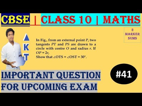 #41 CBSE   2 Marks   In Fig., from an external point P, two tangents PT and PS are drawn to a circle with centre O and radius r. If OP = 2r,    Class X   IMP Question