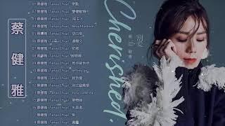 蔡健雅(Tanya Chua)   蔡健雅好听的歌_蔡健雅的歌_蔡健雅最新歌曲   虾米音乐   Best Songs Of Tanya Chua Collection