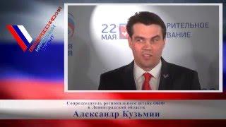 ВЫБОРГ - Вступительное слово на дебатах  (14.05.2016)