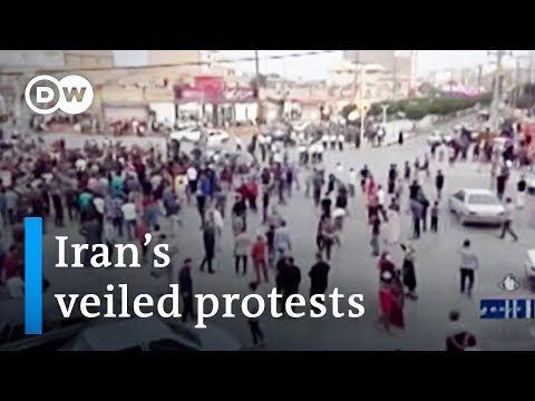 What is happening at the Iran protests?   DW News