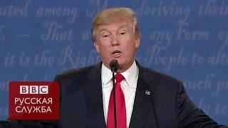ТВ-новости: Трамп отверг упреки в том, что он марионетка Путина