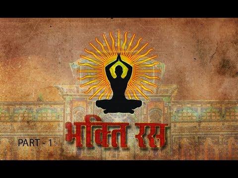 Bhakti Ras  (Part-1)