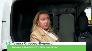 117 пересувних поштових відділень запрацюють на Харківщині