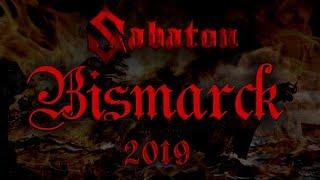 Sabaton   Bismarck (Lyrics English & Deutsch)