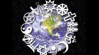 En El Nombre De Dios (Ziggy Marley)