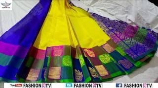 kollam sarees online shopping - मुफ्त ऑनलाइन वीडियो