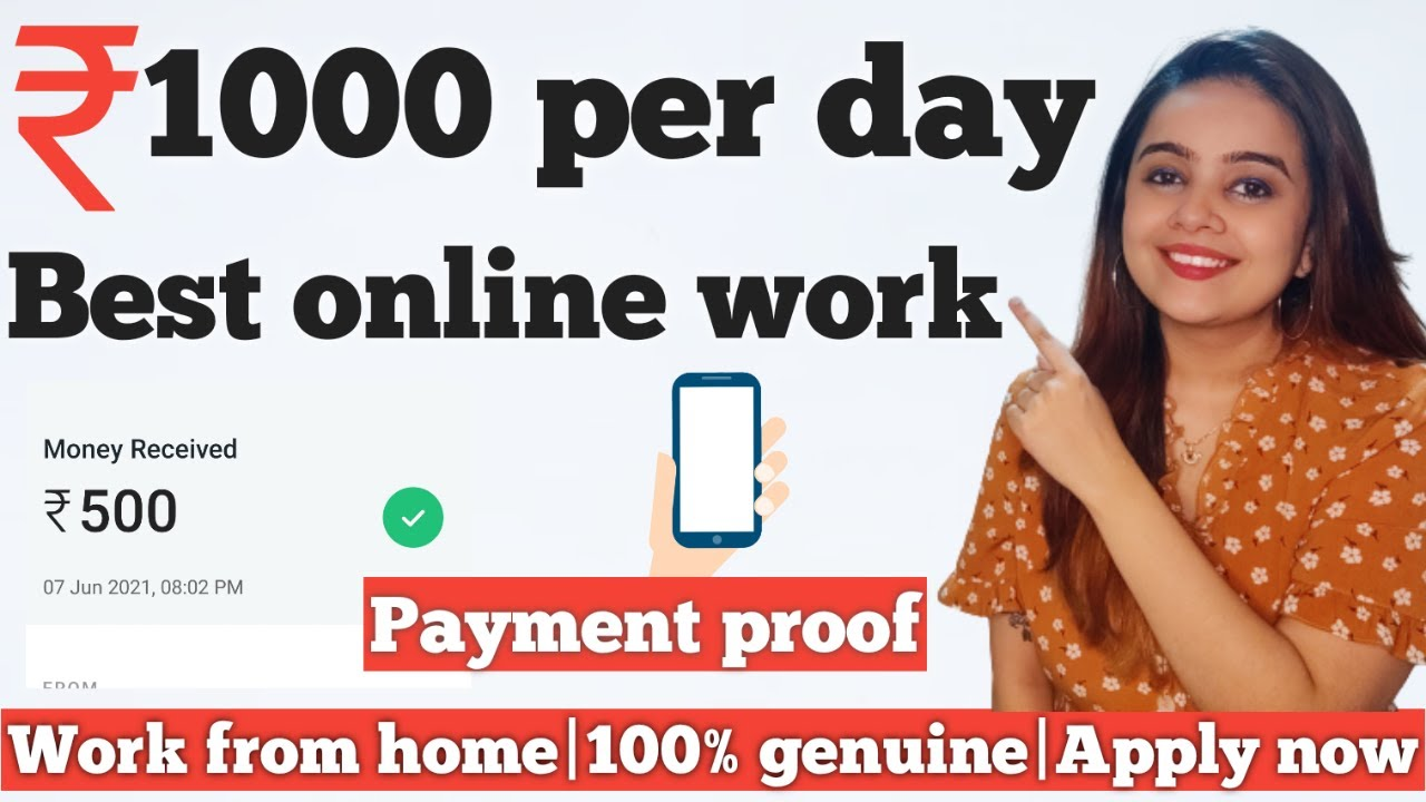 Excellent earnings Part-time tasks online tasks for trainees Authentic Work from house Make Money Online thumbnail