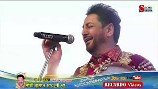 Gurdas Maan|  Original Mela Laddi Shah Sarkar Ji Nakodar | 2 May 2019