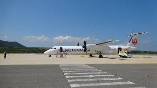 日本エアコミューターJAC2322便離陸隠岐ジオパーク空港発大阪伊丹空港行ボンバルディアDHC8-Q400