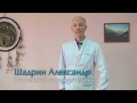 Кальцинаты в предстательной железе причины и лечение