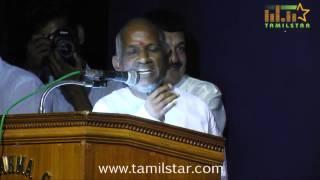Kavingar Vaali 83th Birthday Celebrations Part 1