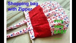 बहुत ही आसान तरीके से बनाए -shopping Bag With Zipper ,handmade Bag From Cloth ,cutting  & Stitching