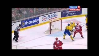 Смотреть онлайн Хоккей: Россия — Швеция, лучшие моменты и голы 2015