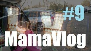 MamaVlog #9 | Takový obyčejný den :) |Máma v Německu