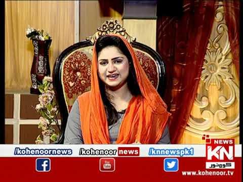 Istakhara 15 September 2020 | Kohenoor News Pakistan