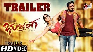 Bhujanga Official Trailer