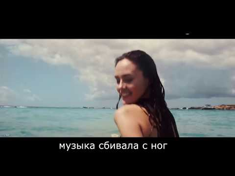 Zell & Nard - Танцевали (lyrics video, ТЕКСТ ПЕСНИ) 2019