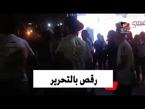 رقص على أغاني المهرجانات في التحرير احتفالا بالتعديلات الدستورية