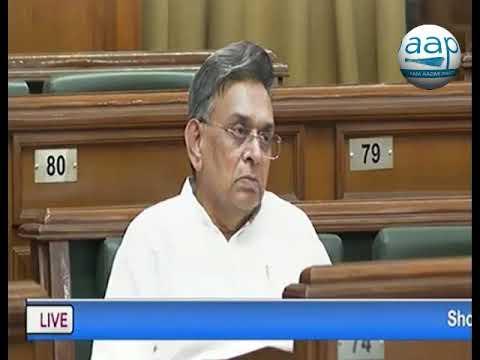 Saurabh Bharadwaj Exposes Corruption in Transport Dept at Burari Transport Authority