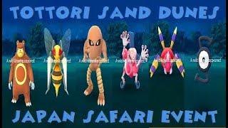 Download Youtube: Pokemon Go - Tottori Sand Dunes Thanksgiving Safari Event, 5th Shiny Shuppet + More