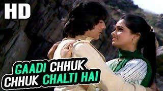 Gaadi Chhuk Chhuk Chalti Hai   Asha Bhosle   Bekaraar 1983 Songs   Padmini Kolhapure, Sanjay Dutt