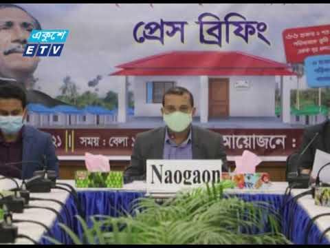 গৃহহীন পরিবারকে কাল ঘর ও জমি দেবেন প্রধানমন্ত্রী শেখ হাসিনা | ETV News