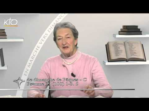 4e dimanche de Pâques C - Intégrale des lectures